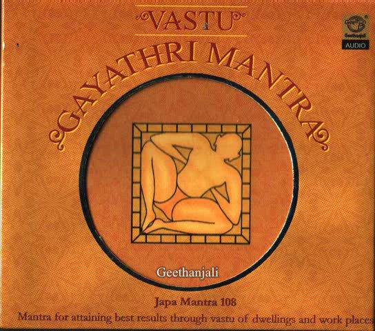 Vastu Gayathri Mantra — Sanskrit Spiritual
