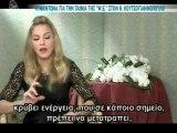 Madonna: «Η ιστορία της Ελλάδας είναι πολύ μεγάλη για το μυαλό!»
