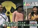 「フクシマ忘れるな」世界で反原発デモ