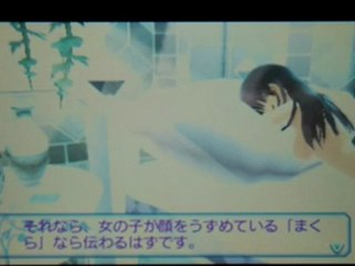 Gameplay 3 de If I Were in a Sealed Room With a Girl