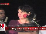 Priyanka Gandhi Vadra campaigns in Tiloi (Amethi) for UP assembly elections 2012