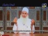 Les Mérites de la Prière صلاة Salat (Mahmoud Al-Masri & Mohamed Hussain Ya'qob) Hassanets