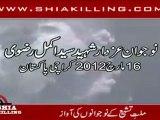 Shaheed Akmal Rizvi : Target killing of Shia leaders