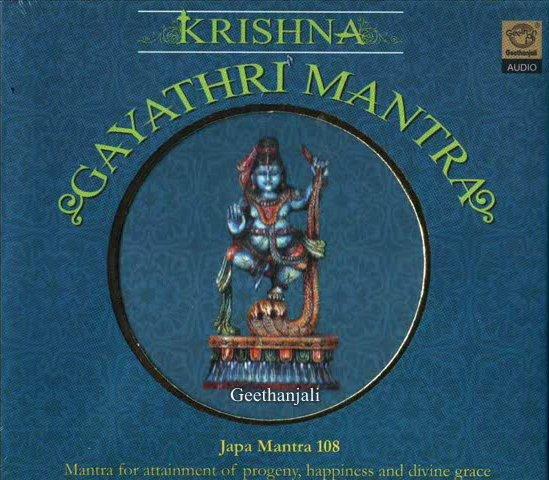 Krishna Gayathri Mantra – Japa Mantra 108 – Sanskrit Spiritual
