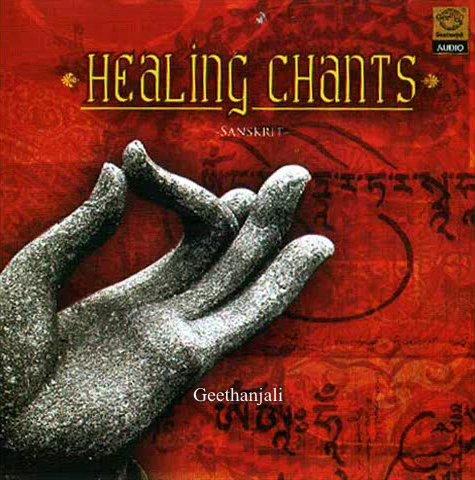 Healing Chants — Adithya Hrydayam — Sanskrit Spiritual