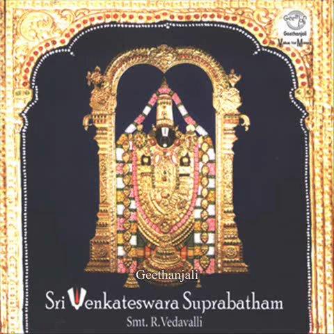 Tirupathi Venkataramana — Sanskrit Spiritual