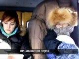 Производная с сабами  court-métrage gagnant au concours des courts-métrage EN FRANCAIS!! de Omsk