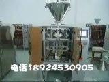 Vertical Packing Machine-Vertical Packing Machine price