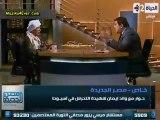 لقاء مع والد شهيدة التحرش عقب القاء القبض على المتهم ببرنامج مصر الجديدة