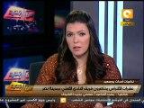 من جديد: ألتراس أهلاوي يحاصر أهلي مدينة نصر