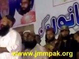 Malik Muhammad Ishaq sb Difa e Sahaba Conference Rahim Yar Khan 2012