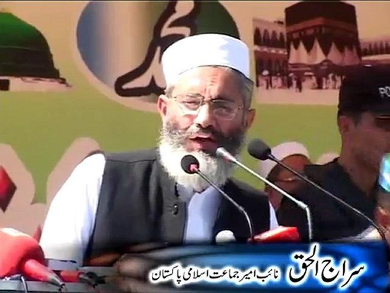 Jamaat e Islami Naib Ameer Siraj Ul Haq Address To Jalsa Islami Inqelab Lower DIR - 23 Sep 2012
