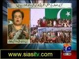 Aaj Kamran Khan Kay Sath 26th September 2012