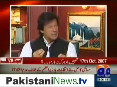 PTI Consistent Policy on War on Terror - Imran Khan from 2004 to Present