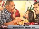 Nana Patekar at Kamaal Dhamaal Malamaal event