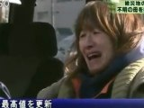 東日本大震災が!