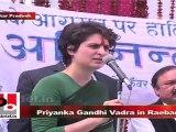 Priyanka Gandhi Vadra remembers her father Rajiv Gandhi in Raebareli
