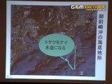 広瀬隆「第二のフクシマ・日本滅亡」2/4 東海原発廃炉から始まる新時代 copy