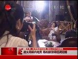 [Sina Video]港女再嫁内地男 陈松龄张铎低调完婚