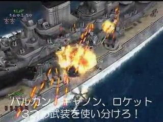Nouvel hélico en DLC de Under Siege