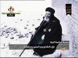 Dernières recommandations du Pape Shenouda III