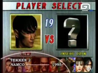 Reportage Histoire du Fighting Game ( Game One  2005 )