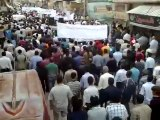 فري برس ريف دمشق مظاهرة مدينة الكسوة سوريا ريف دمشق 29 3 2011