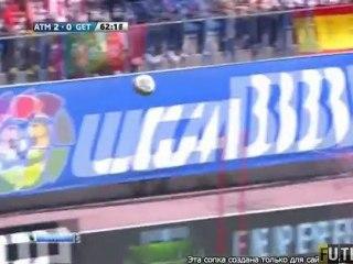Обзор матча · Атлетико (Мадрид) - Хетафе (Хетафе) - 3:0