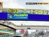 2012-4.01バンキシャ 「市の名前売ります」泉佐野市