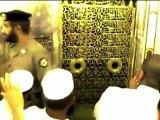 La description physique du prophète Mohamed