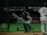 Entrainement de baseball Japonais