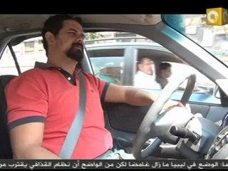 تاكسي مصر : الفلوس راحت فين..؟