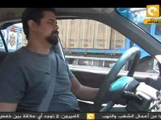 تاكسي مصر : حتى الرئيس الجاي هيسرق