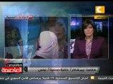 انتخابات المجلس التأسيسي التونسي
