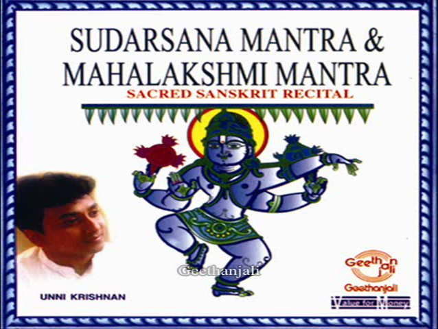 Mahalakshmi Mantra — Unni Krishnan — Sanskrit Spiritual