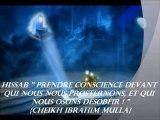 """27. El'HISSAB 'Prendre conscience devant Qui nous nous prosternons, et Qui nous osons désobéir !"""" {Cheikh Ibrahim Mulla}"""
