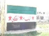 فري برس درعا خربة غزالة إبداعات الرجل البخاخ 8 4 2012