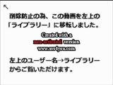 Uverworld  TAKUYA∞ 王様のブランチ