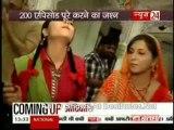 Sahib Biwi Aur Tv [News 24] 12th April 2012pt1