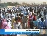 الشرطة الموريتانية تفرق مظاهرة احتجاجا على نشر الصور المسيئة