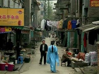 24 City - Film annonce