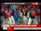 Sahib Biwi Aur Tv [News 24] 13th April 2012pt1
