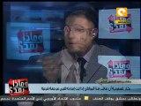 وماذا بعد: نادر بكار: هل سندخل في حكومة مع الإخوان؟