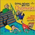 The Chipmunks-Row Your Boat