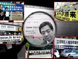 Bo Xilai responsable des persécutions du Falun Gong dans le Liaoning