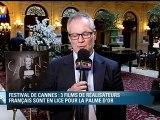 Cannes : la sélection officielle du festival en détail