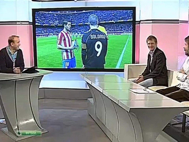 www.LiveFootball.ws | Лига Европы 2011-12  полуфинал  Первые матчи  Обзор