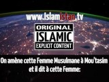 Minute Dine Ep.7 : Les Vrais Hommes (Une Armée pour libérer 1 Musulmane)