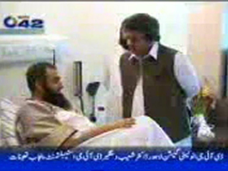 Mulana TariQ Jameel Sahib in Doctor Hospital Lahore by akmal_ufone +92 333 686 1111