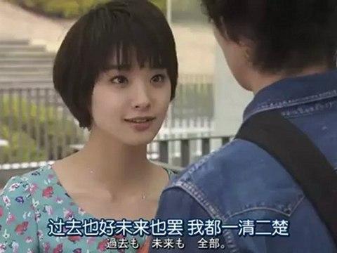 未來日記 ANOTHER:WORLD 第1集 Mirai Nikki Ep1